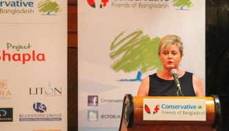 Conservative Friends of Bangladesh Annual Dinner